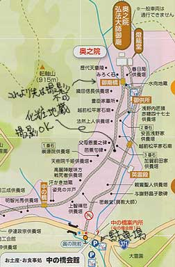 化粧地蔵マップ