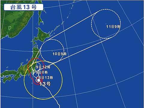 最近の台風