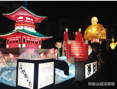 高野ねぶた-和歌山経済新聞