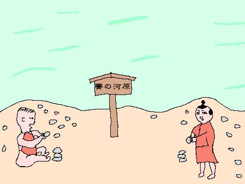 水子供養-石積み