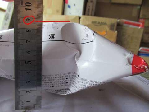 レターパックプラスに入れる厚さの限界