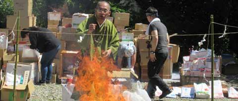 高野山真言宗やすらか庵のお焚き上げ供養