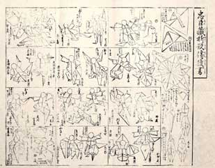 折り紙の歴史