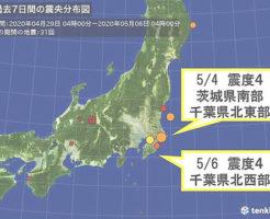 千葉の地震