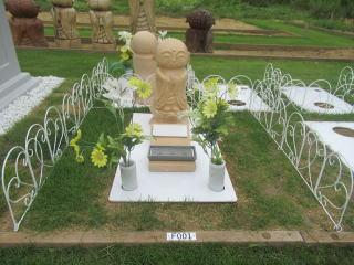 地蔵葬-ファミリータイプ