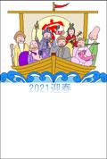 七福神年賀状サンプル