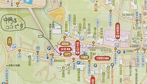 高野山中門の案内地図