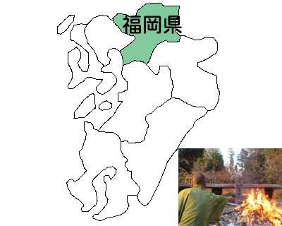 福岡県の方にお焚き上げのご案内
