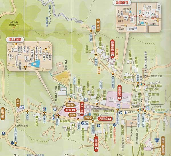 高野山マップその1
