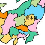 "<span class=""title"">栃木県の方にお焚き上げのご案内</span>"