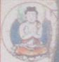 金剛王菩薩
