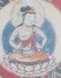 金剛嬉菩薩(金剛戯菩薩)