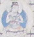 金剛華菩薩