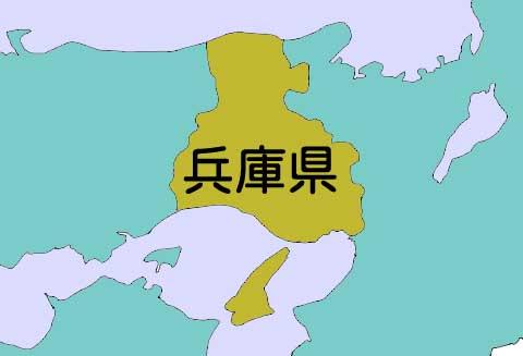 兵庫県のイラスト