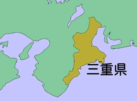 三重県のイラスト