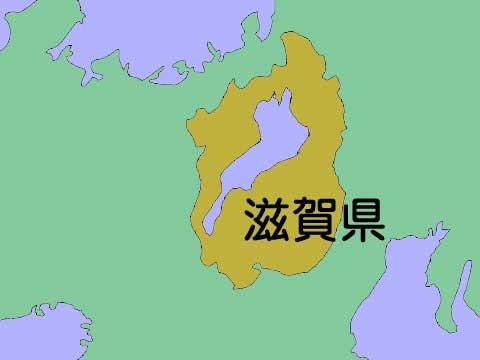 滋賀県のイラスト