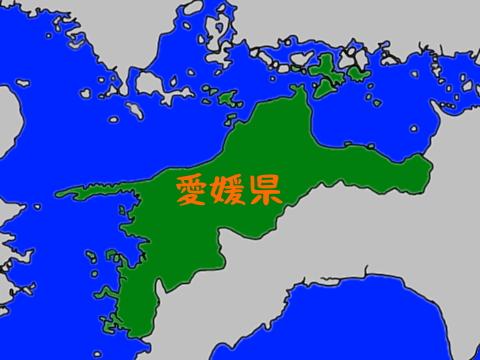 愛媛県のイラスト