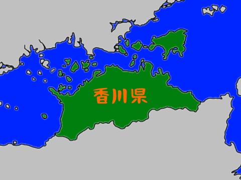 香川県のイラスト