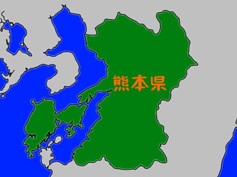 熊本県のイラスト